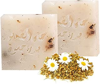 Khan Al Saboun, Organic Herbal Chamomile Soap, 160gr, Smooths, Moisturizes and Heals All Skin Types and Newborns, For A So...