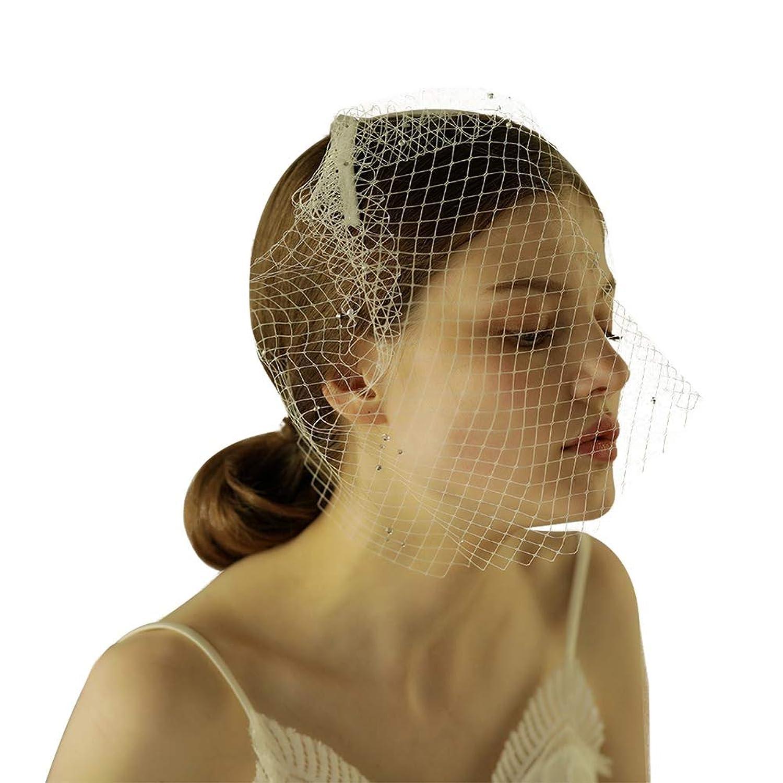 ヴィンテージウェディングブライダルショートベールカバーフェイスメッシュガーゼ光沢のある真珠のカットエッジウェディングアクセサリー(アイボリーホワイト)
