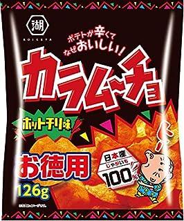 湖池屋 お徳用カラムーチョチップス ホットチリ味 126g