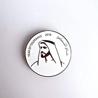 Year Of Zayed 2019 tolerance pack of 25pcs