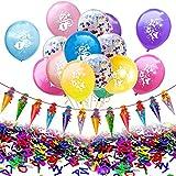 Oblique Unique® Schuleinführung Schulanfang Einschulung Deko Set - Zuckertüten Girlande + Konfetti Luftballon Set + Buchstaben Konfetti Set