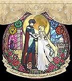 Pretty Guardian Sailor Moon Cr