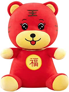 Plush Tiger Mascot Stuffed Animals Toys 2022 Chinese New Year Zodiac Animal Gifts Red 10 Inches
