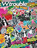 ジャニーズWEST LIVE TOUR 2020 W trouble 初回生産限定盤  BD Blu-ray