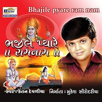 Bhajile Pyare Ram Nam
