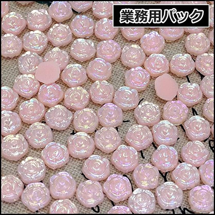 ピグマリオンパース支配的【業務用】パール調ミニ薔薇7mm「ピーチピンク」50個入り