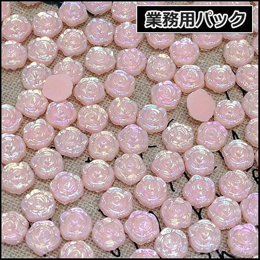 ダブル神秘気がついて【業務用】パール調ミニ薔薇7mm「ピーチピンク」50個入り