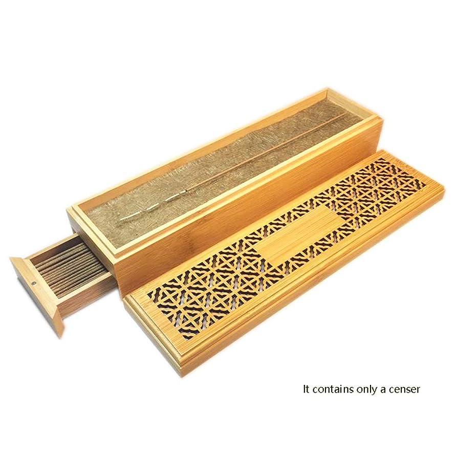 規則性繊毛内部芳香器?アロマバーナー 竹製お香バーナー引き出し付スティック収納ボックス中空木製ケースボックスIncensoスティックホルダー アロマバーナー芳香器 (Color : Natural)