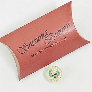 SatsumaButtons(薩摩ボタン)サツマボタン(15mm)単品【鳳凰】SBB1-115