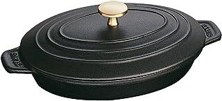 STAUB Cast Iron Oval Covered Baking Dish, 9x6.6-inch, Black Matte