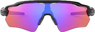 Men's Oo9208 Radar Ev Path Shield Sunglasses