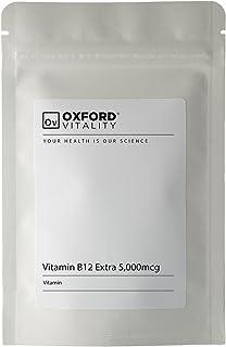 Vitamina B12 Extra 5000mcg 120 pastillas funcionamiento cerebro sistema nervioso