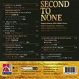 Immagine 1 second to none cd