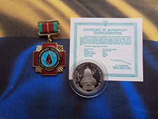 soviet russian ukrainian chernobyl liquidator medal with coin 10 years after chernobyl accident with certificate