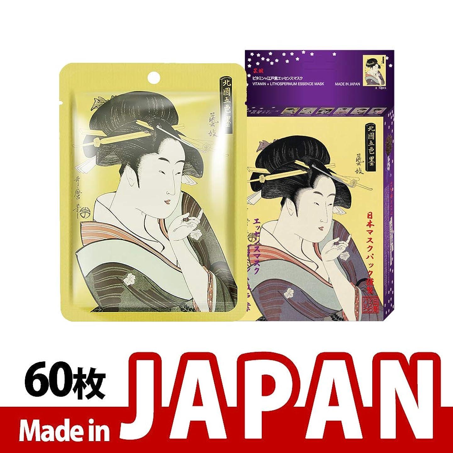不規則性ビルダー扇動MITOMO【JP002-A-5】日本製シートマスク/10枚入り/60枚/美容液/マスクパック/送料無料