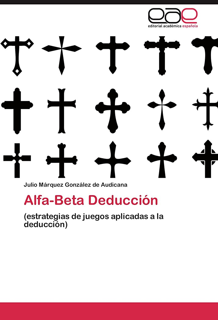 伝記衣装軽Alfa-Beta Deduccion