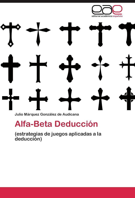 チャーム抑制するインクAlfa-Beta Deduccion