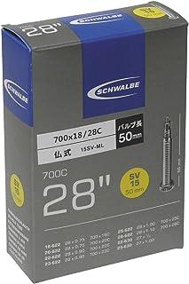 SCHWALBE(シュワルベ) 【正規品】700×18/28Cチューブ 仏式 50㎜ミディアムロングバルブ 15SV-ML