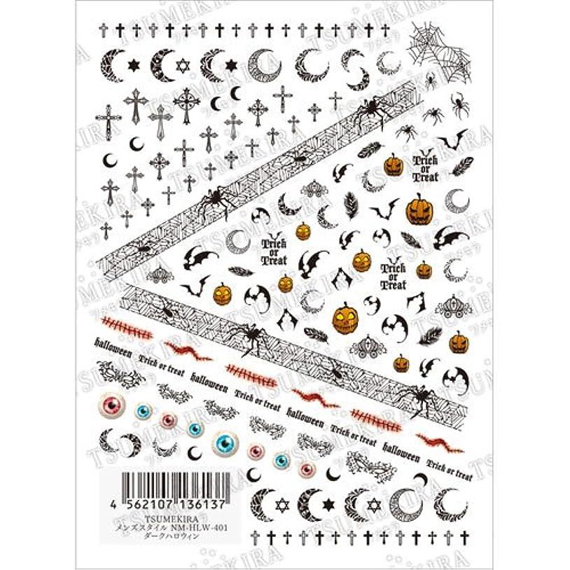 電信合唱団系譜TSUMEKIRA(ツメキラ) ネイルシール ダークハロウィン NM-HLW-401