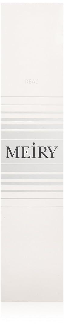 アラーム貧困郵便メイリー(MEiRY) ヘアカラー  1剤 90g 9PG