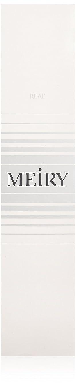 仕事に行くビンインゲンメイリー(MEiRY) ヘアカラー  1剤 90g 9PG