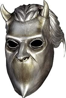 nameless ghoul mask trick or treat studios