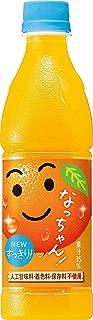 〔飲料〕 サントリー なっちゃん オレンジ 425mlPET 1ケース (1ケース24本入)SUNTORY(500・430・ペット)