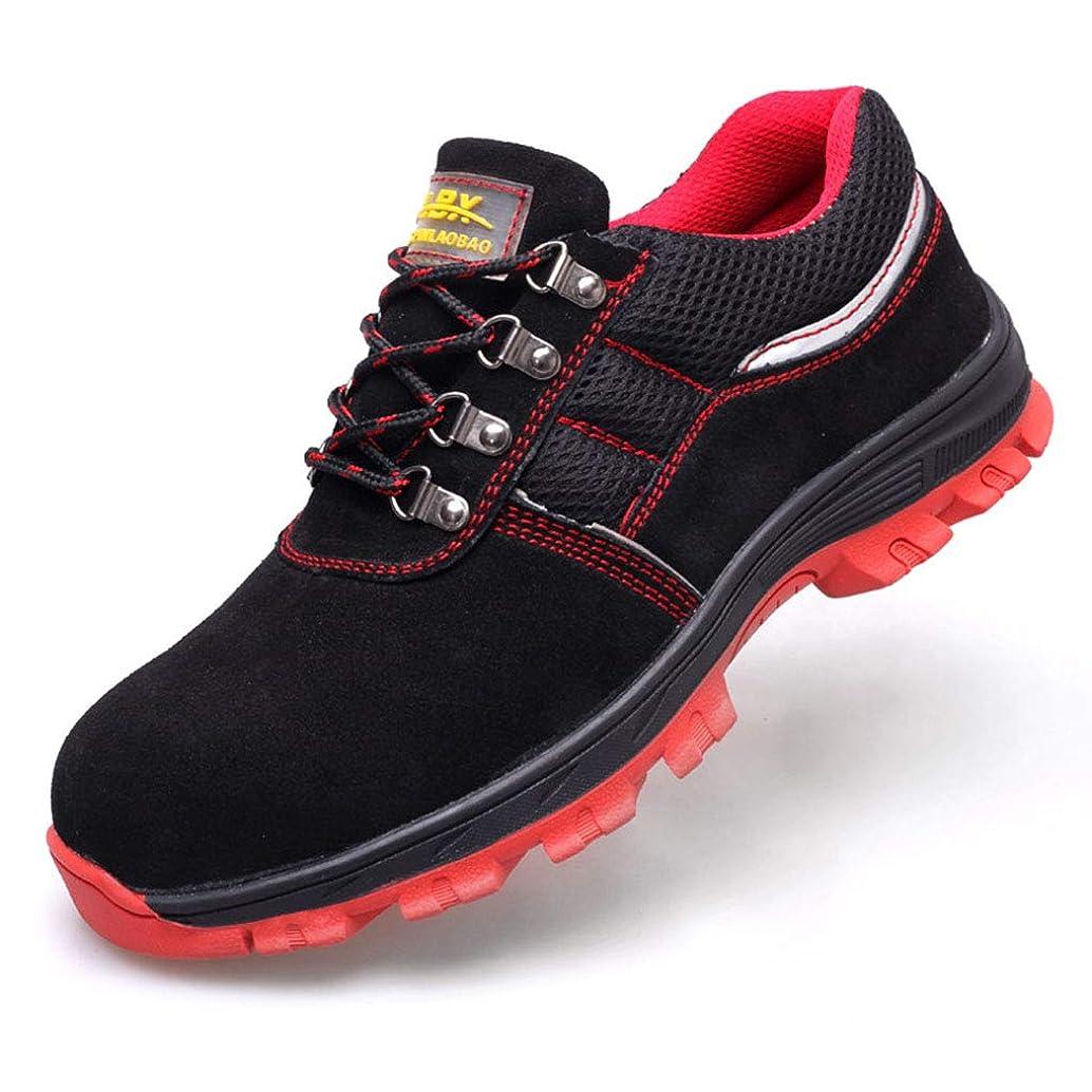 コンプライアンス有害卑しい安全靴 スニーカー オシャレ メンズ ワークシューズ レディース対応 先芯 刺す叩く防止
