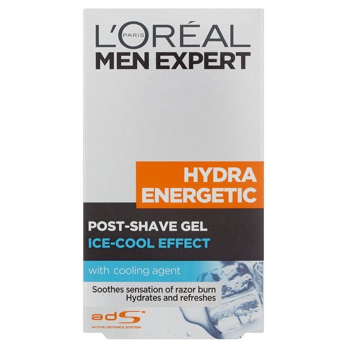 肥満動機注意L'Oreal Paris Men Expert Hydra Energetic Post Shave Balm (100ml) L'オラ?アルパリのメンズ専門ヒドラエネルギッシュなポストシェーブバーム( 100ミリリットル) [並行輸入品]