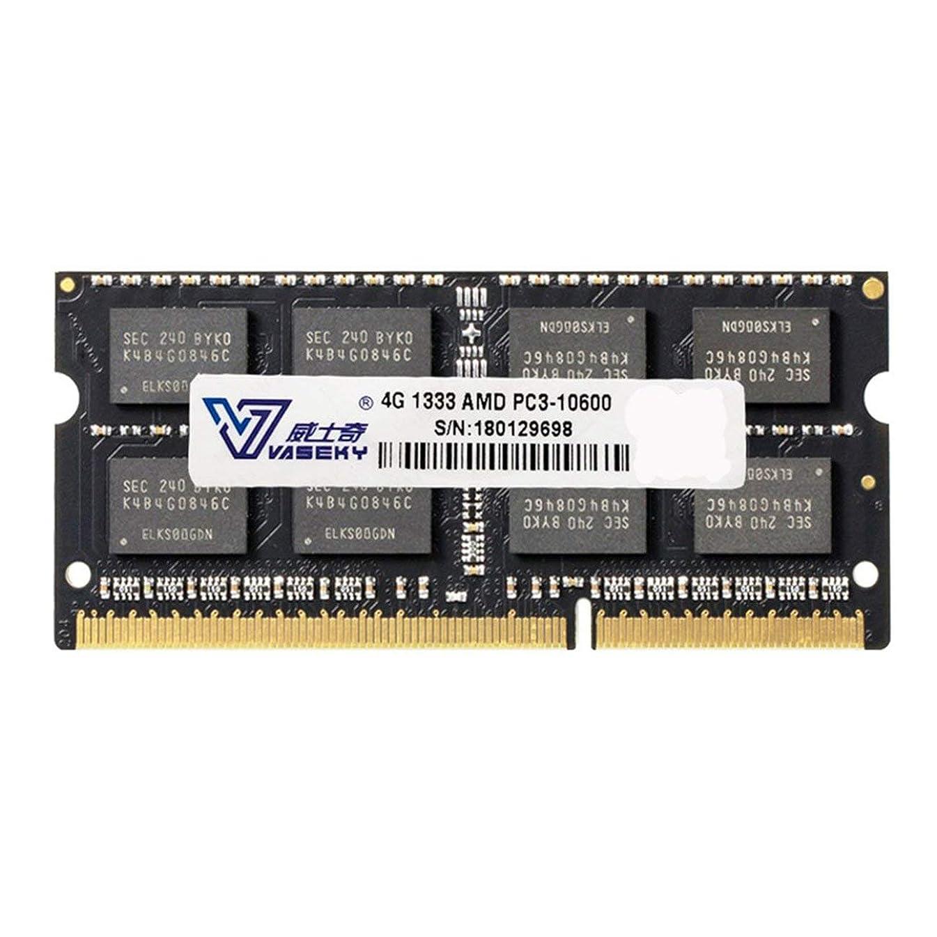 LasVogos DDR3 1333AMD 4G Desktop Computer Memory Stick RAM Memory Card Game Bar