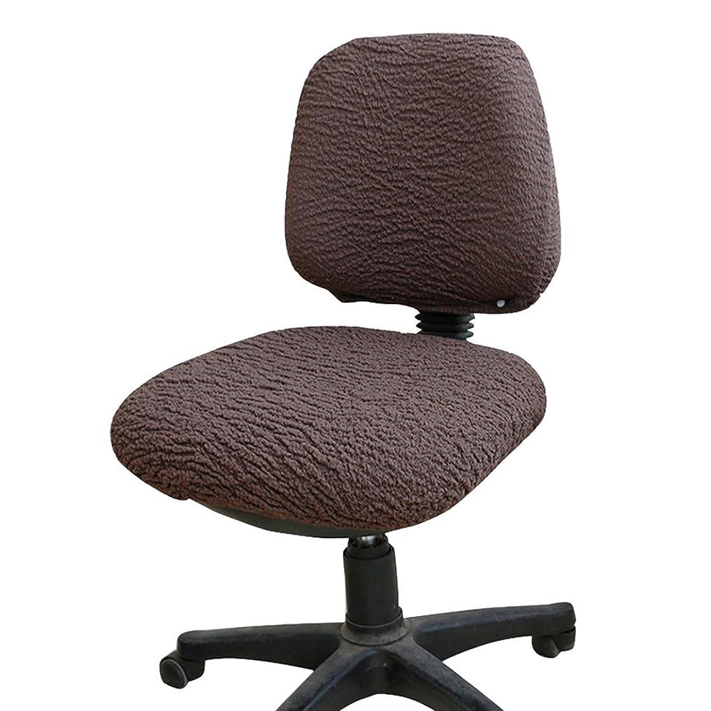 祖父母を訪問混合インテリアXianheng オフィスチェアカバー 椅子カバーオフィス用 座面部分と背もたれ 飾り伸縮素材 取り外し可能 洗濯可能 (ブラウン)