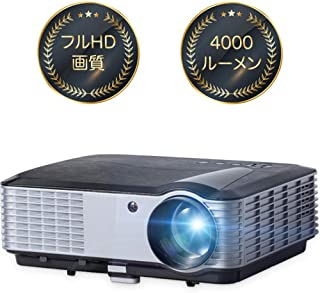 iCODIS T700 プロジェクター 4000ルーメン ネイティブ解像度1080P ホームプロジェクター HDMI/USB/VGA/AV/パソコン/スマホ/タブレット/ゲーム機など接続可能