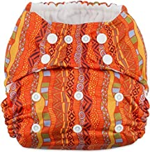 Coquí Baby Ritornello Cloth Diaper Cover from Newborn to Toddler Serengeti