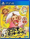 たべごろ!スーパーモンキーボール [PS4] 製品画像
