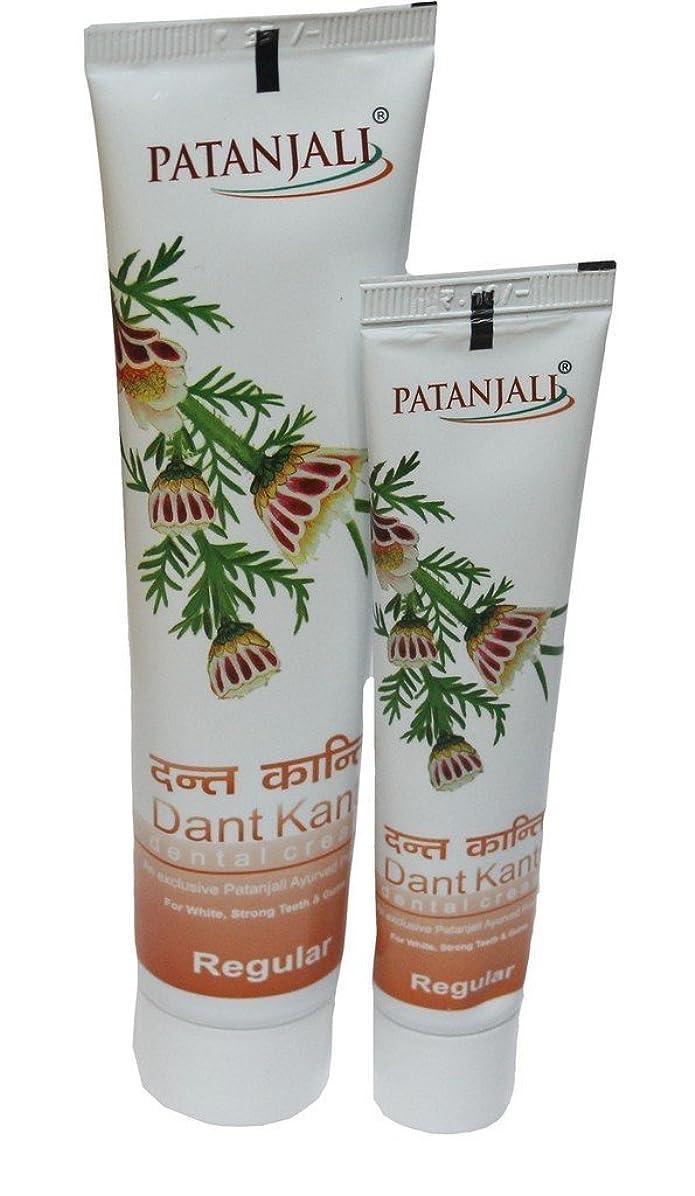 行列成功凝視Pantanjali Dant Kanti歯磨き粉5パック( 100gm )