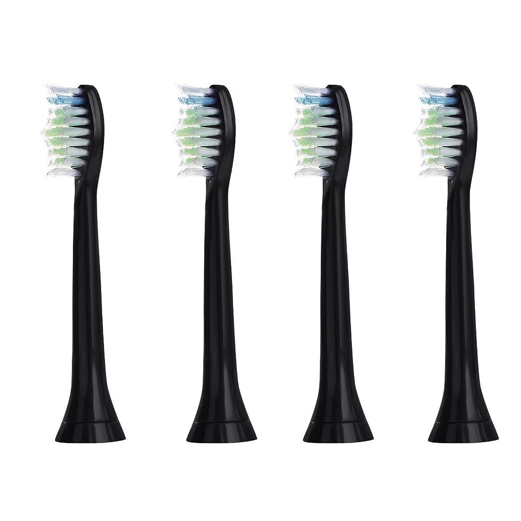 鋼論争の的山積みの4個セット (1x4) E-Cron? Philips ソニッケアーダイヤモンドクリーン ブラック替ブラシ。次のフィリップス電動歯ブラシのモデルとの完全互換性があります: DiamondClean、FlexCare、FlexCare Platinum、 FlexCare(+)、 HealthyWhite、2シリーズ、EasyClean およびPowerUp。