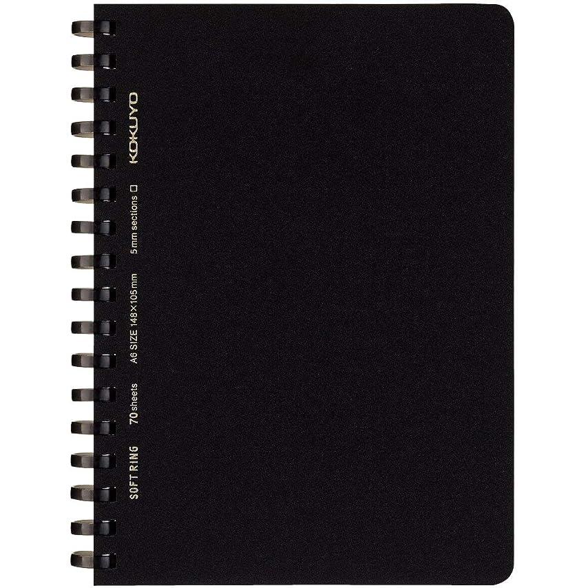 自然公園哲学者豊富にコクヨ ソフトリングノート ビジネス 方眼罫 A6 70枚 黒 ス-SV457S5-D 【まとめ買い5冊セット】