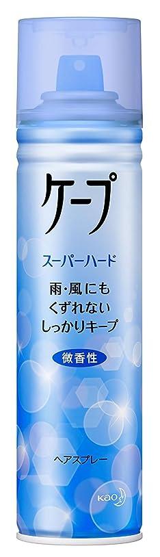 チロ統治可能ズボン【花王】ヘアースプレー ケープ スーパーハード 特大 <微香性> 180g ×20個セット