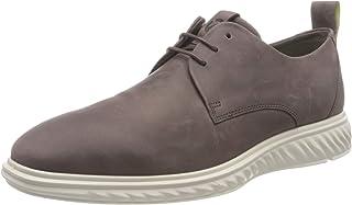 حذاء رجالي خفيف سادة من ايكو بلون أخضر فاتح