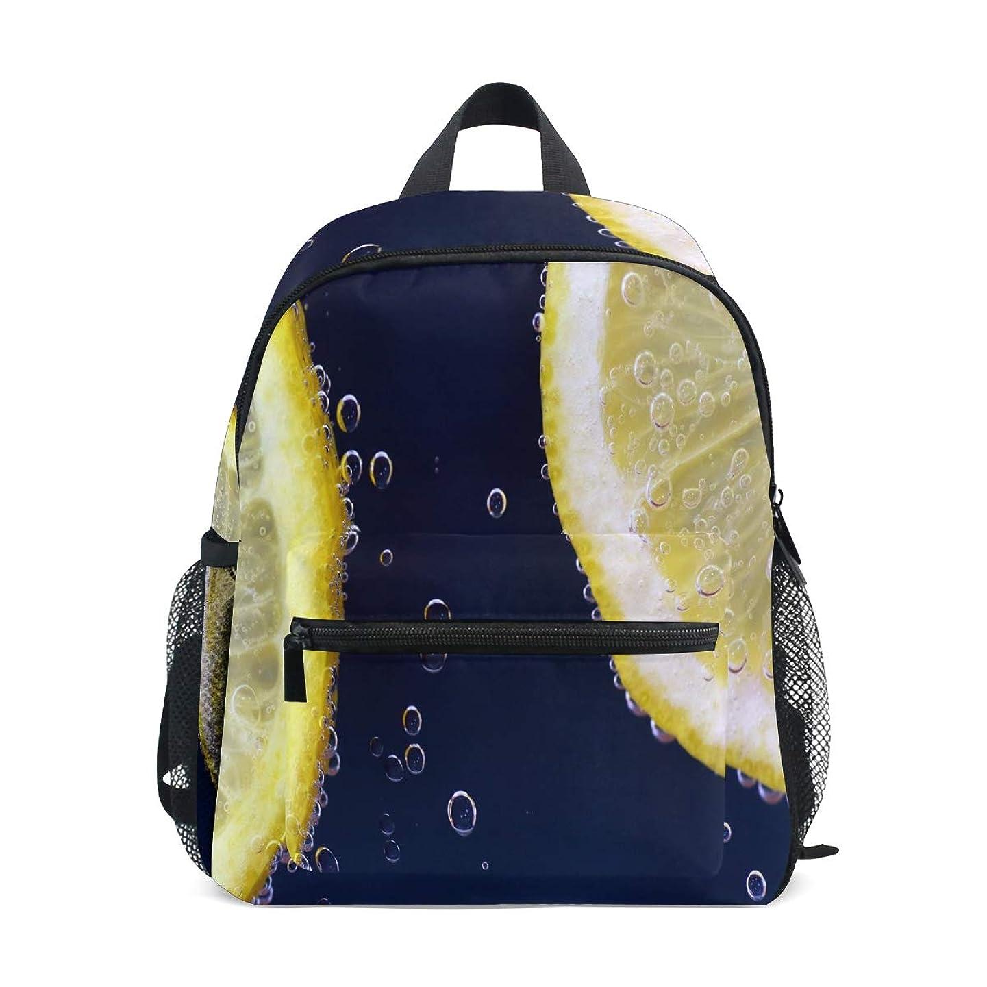 Lemon Fruit Bubbles Mini Kids All-in-One Pre-School Backpacks for Kindergarten Toddler Boy Girls