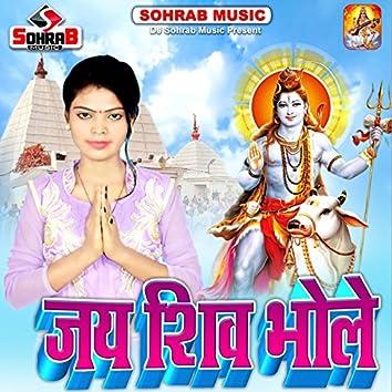 Jai Shiv Bhole