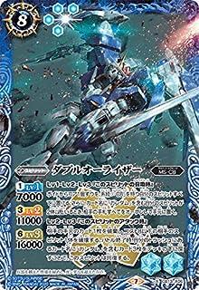 バトルスピリッツ CB13-X06 ダブルオーライザー (Xレア) コラボブースター ガンダム 宇宙を駆ける戦士