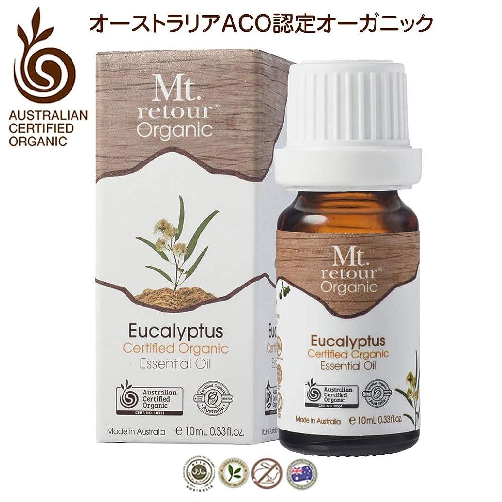 財団カーテン植物学者Mt. retour ACO認定オーガニック ユーカリ10ml エッセンシャルオイル(無農薬有機栽培)アロマ
