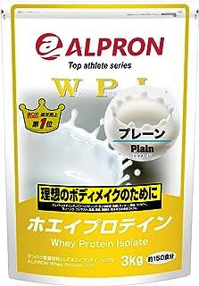 アルプロン WPI ホエイプロテイン100 3kg【約150食】プレーン(WPI ALPRON 国内生産)