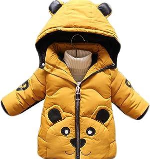 [トーダー] 女の子 男の子 ダウンコート 中綿コート 子供服 フード付き アウター キッズ ガールズ ボーイズ ショート丈 防寒