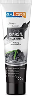 Galore Advance Cleanser Activated Charcoal Deep skin cleansing Face Peel off Mask -100 g