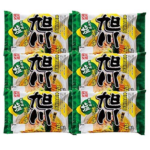 旭川 生ラーメン 塩 ガラ味 2食入り × 6個 あさひかわ がらあじ しお 生ラーメン 藤原製麺