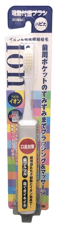 り大聖堂リスミニマム 電動付歯ブラシ ハピカ イオン 毛の硬さ:ふつう DBM-1H(BP)