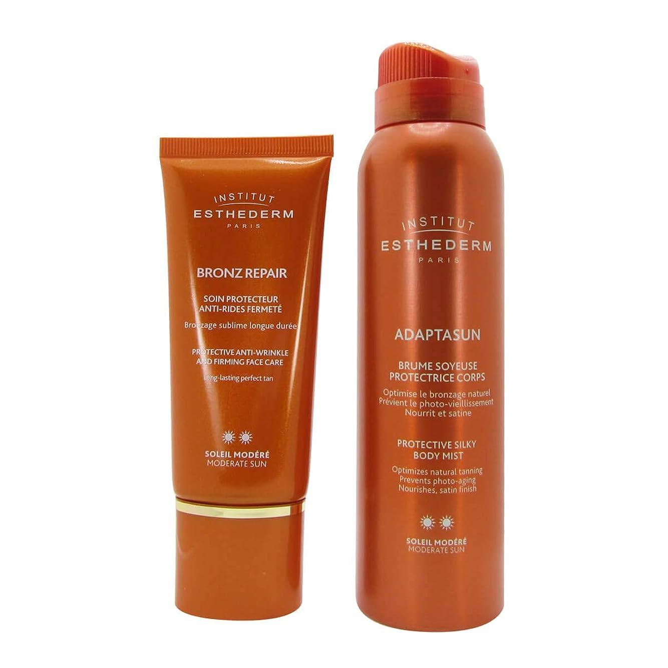 葉を拾う禁止する輸血Institut Esthederm Pack Protective Silky Body Mist Moderate Sun 150ml + Bronz Repair Protective Anti-Wrinkle and Firming Face Care Moderate Sun 50ml