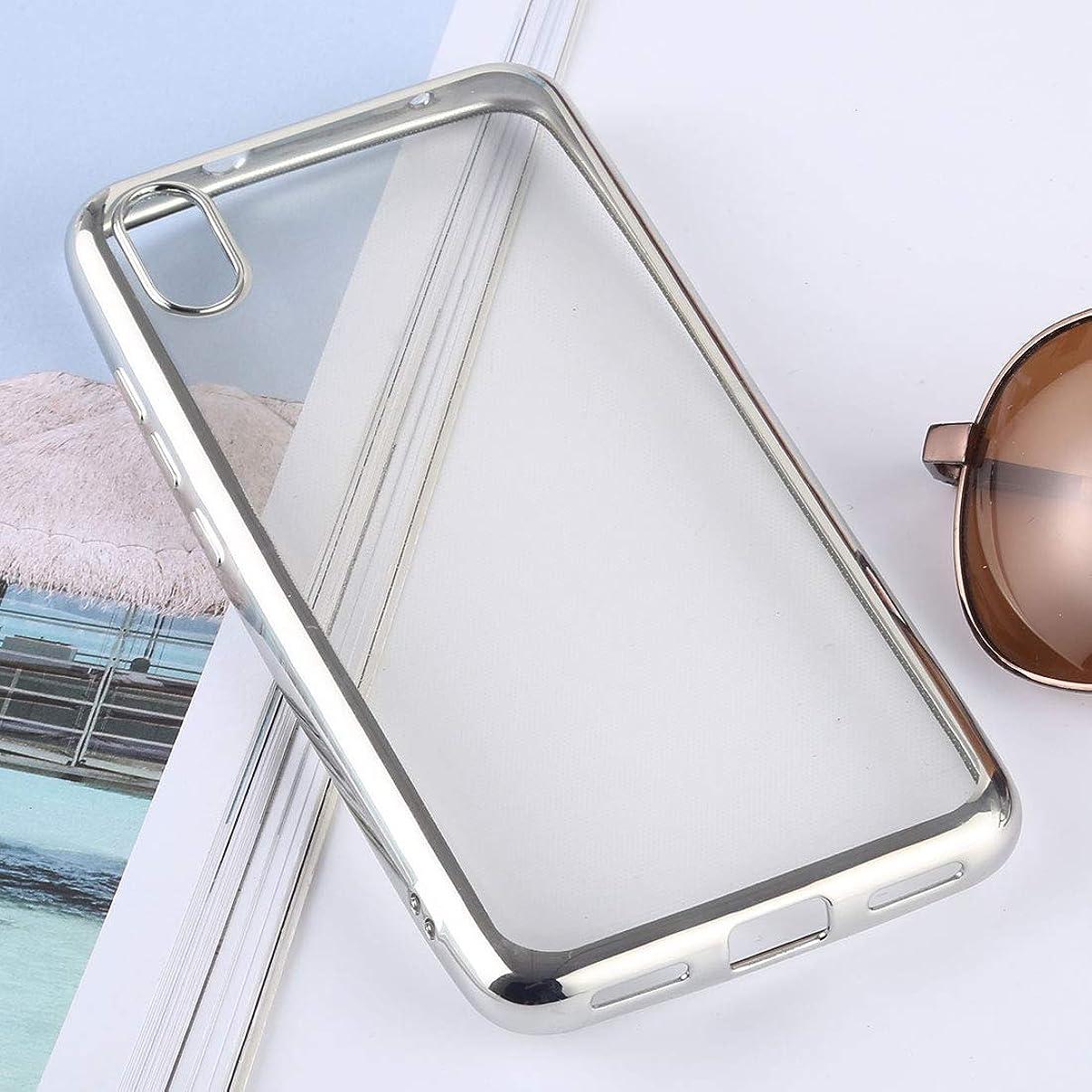 精度強調するいま小米科技Redmi 7Aのための超薄型電気めっきソフトTPU保護バックカバーケース brand:TONWIN (Color : Silver)